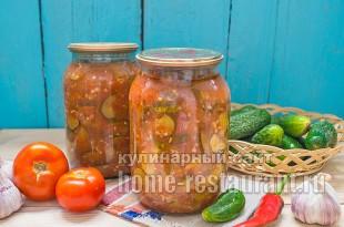 салат из огурцов на зиму в томатной заливке_2