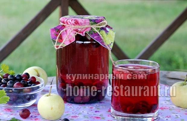 компот из крыжовника с яблоками фото 7