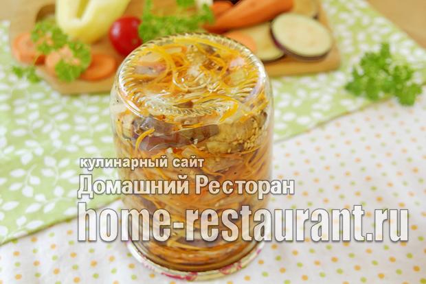 Закуска из баклажанов на зиму с овощами фото_01