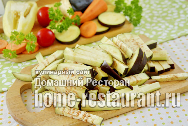 Закуска из баклажанов на зиму с овощами фото_02