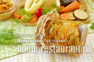 Закуска из баклажанов на зиму с овощами фото_04