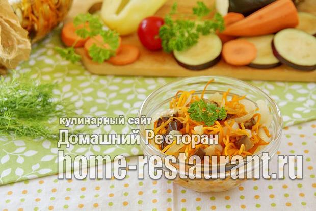 Закуска из баклажанов на зиму с овощами фото_05