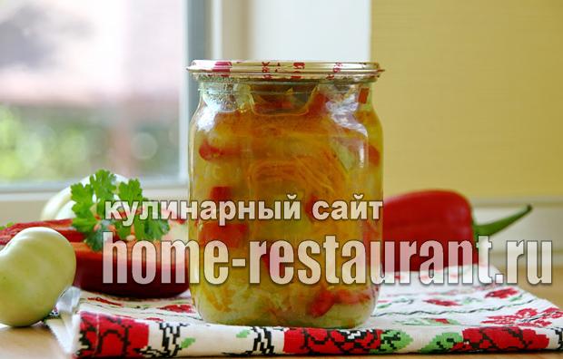 Салат из зеленых помидор на зиму «Цветик семицветик»_7