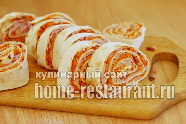 Лаваш с корейской морковью и ветчиной «5 минут»_01