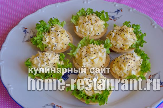 вкусные салаты рецепты в тарталетках с фото