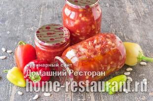 Лечо из болгарского перца с фасолью фото