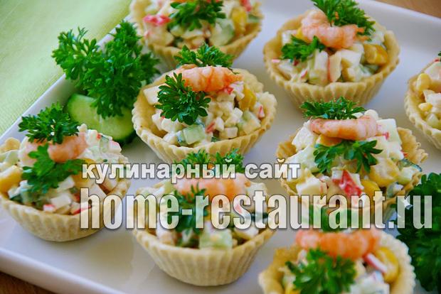 салаты в тарталетках вафельных рецепты с фото