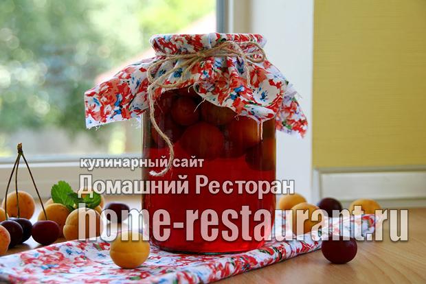 Абрикосовый компот на зиму с вишней фото_5