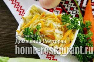 Салат из кабачков на зиму «Загадка» фото_1
