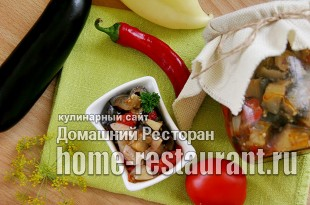 Салат на зиму из баклажанов «Великолепная четверка» фото_7