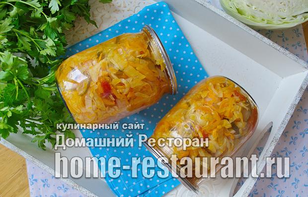 Салат на зиму из овощей «Берегись, водка!» фото_10