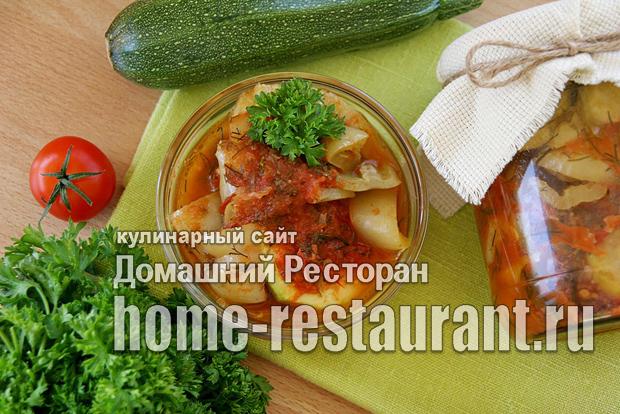 Жаренные кабачки на зиму в томатном соусе фото_05