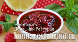 малиновое варенье с лимоном, базиликом и мятой_01