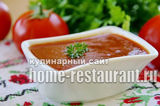 Домашний кетчуп на зиму «Помидорный»_01