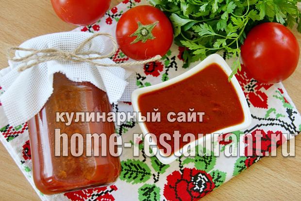 Домашний кетчуп на зиму «Помидорный»_03