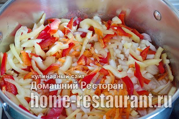Рецепт салат рис и болгарский перец на зиму