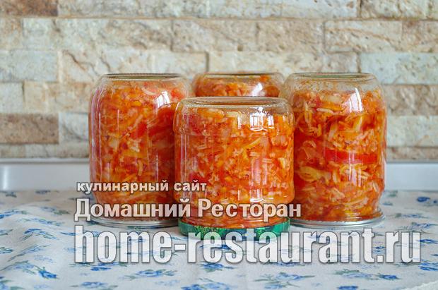 Овощной салат с рисом на зиму фото_11