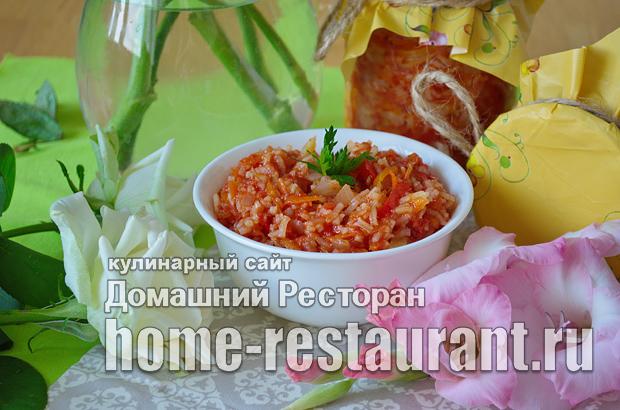 Овощной салат с рисом на зиму фото_15