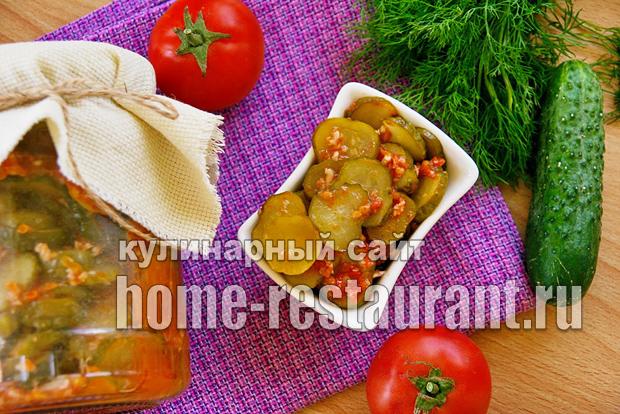 Салат из огурцов на зиму по-грузински_01