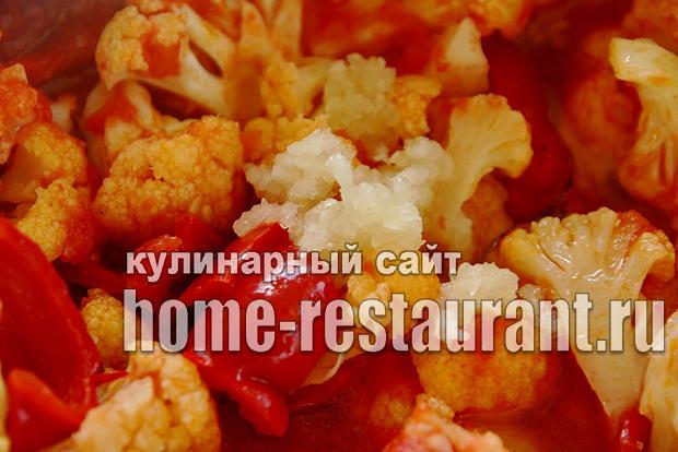 Цветная капуста на зиму в томате фото_09