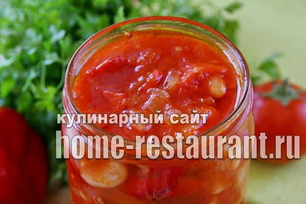 Вкусный салат с фасолью на зиму из помидоров_8