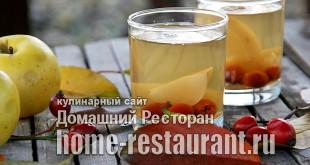 Компот из яблок на зиму с шиповником и лимоном_04