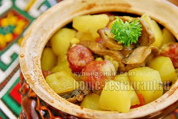 картошка в горшочках фото 15