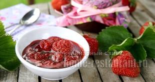 Варенье из клубники на сковороде фото 7