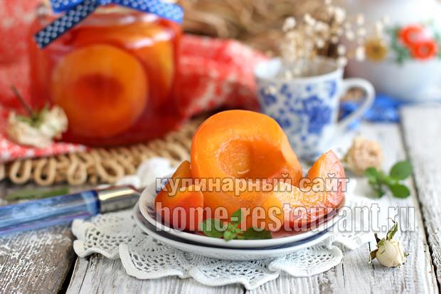 Персики в сиропе на зиму рецепт с фото_02