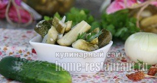 Зимний салат из огурцов «Дамские пальчики»_03