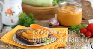 Кабачковая икра в рукаве: рецепт с фото