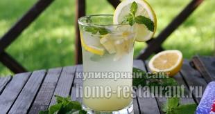 лимонад с мятой фото 11