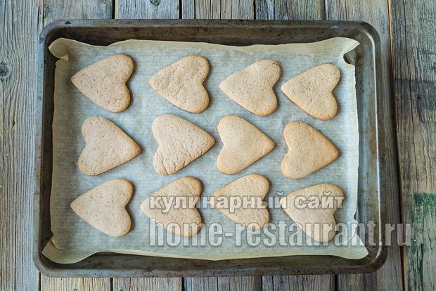 Имбирные пряники с глазурью- рецепт с фото _01
