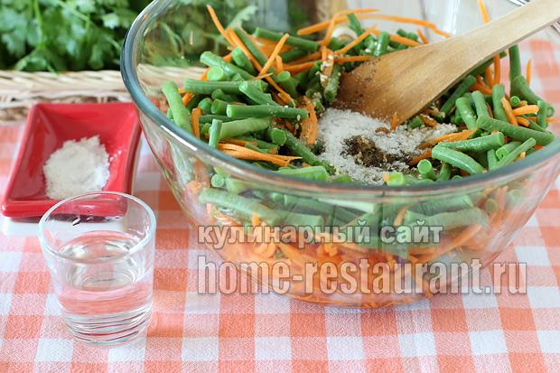 Спаржевая фасоль по-корейски рецепт с фото_04