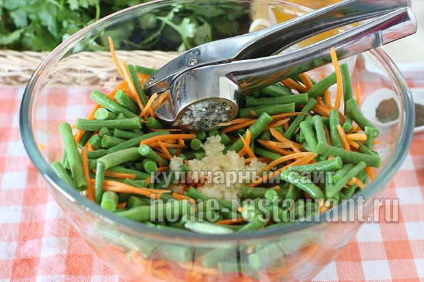 Спаржевая фасоль по-корейски рецепт с фото_10