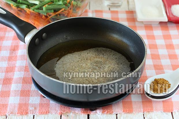 Спаржевая фасоль по-корейски рецепт с фото_11