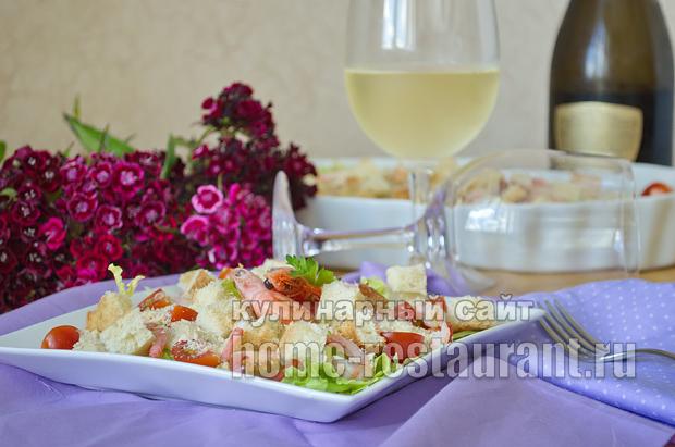салат цезарь с креветками рецепт с фото пошагово _12