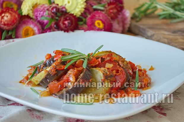 Рецепт приготовления рататуй пошагово в
