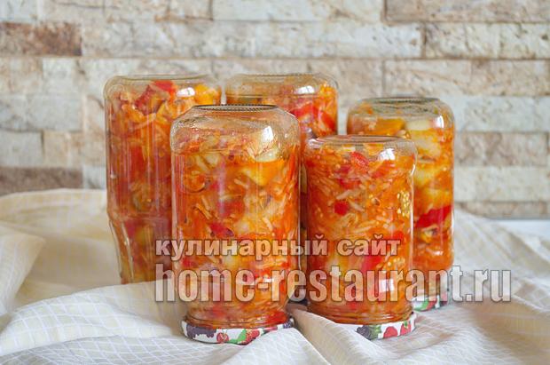 Салат из баклажанов на зиму с рисом фото_15