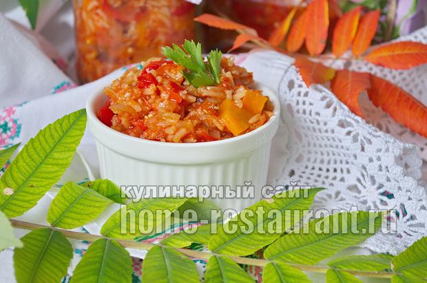 Салат из баклажанов на зиму с рисом фото_17