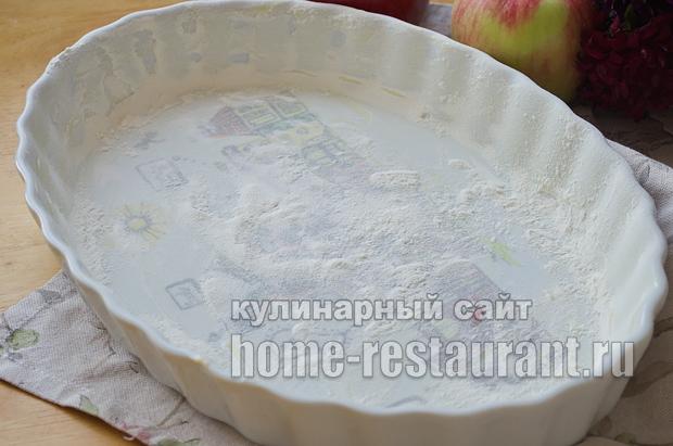 Цветаевский яблочный пирог пошаговый рецепт с фото _04