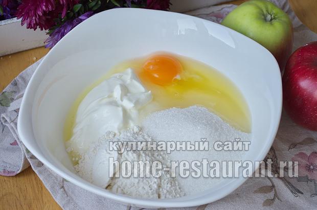 Цветаевский яблочный пирог пошаговый рецепт с фото _07