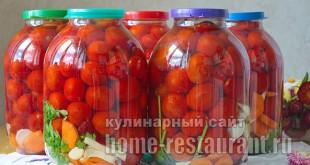 соленые помидоры на зиму в банках фото_6