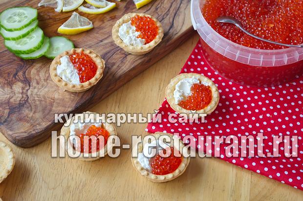 Тарталетки с икрой и сливочным сыром_1