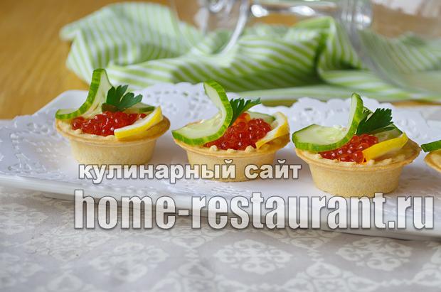 Тарталетки с икрой и сливочным сыром_4