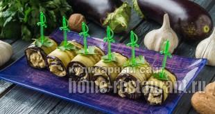 Рулетики из баклажанов с грецкими орехами фото