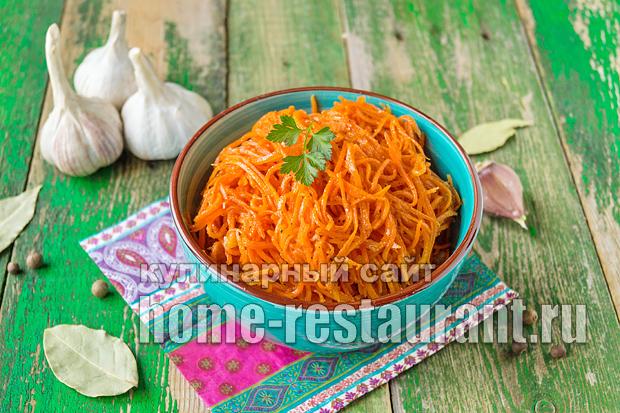 Морковь по-корейски: рецепт в домашних условиях