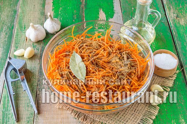 рецепт салата филе корейская морковь