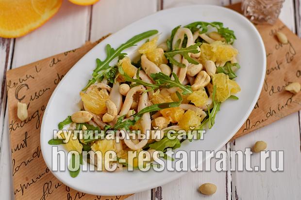 Салат с рукколой кальмарами апельсинами и кешью_10