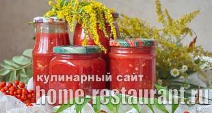 Лечо без уксуса на зиму рецепт с фото_6